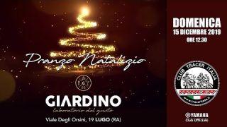 Pranzo Natalizio 2019 - Trailer